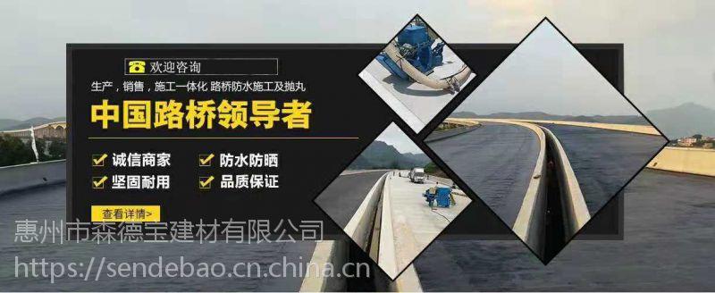 环氧树脂桥面防水涂料咨询热线