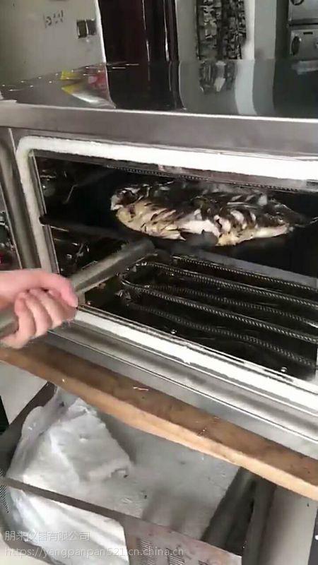 【玖子仟弘电烤鱼设备具有设备.低碳.节.环保小型机械、v设备时尚控制器图片
