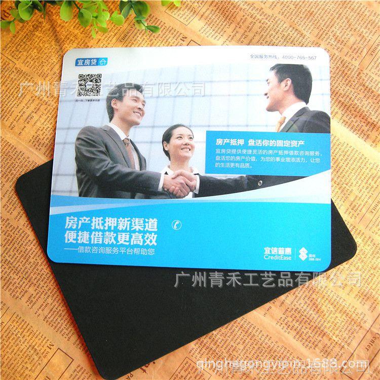 PP超薄鼠标垫定做 广告定制鼠标垫 滑鼠垫防水防滑EVA鼠标垫