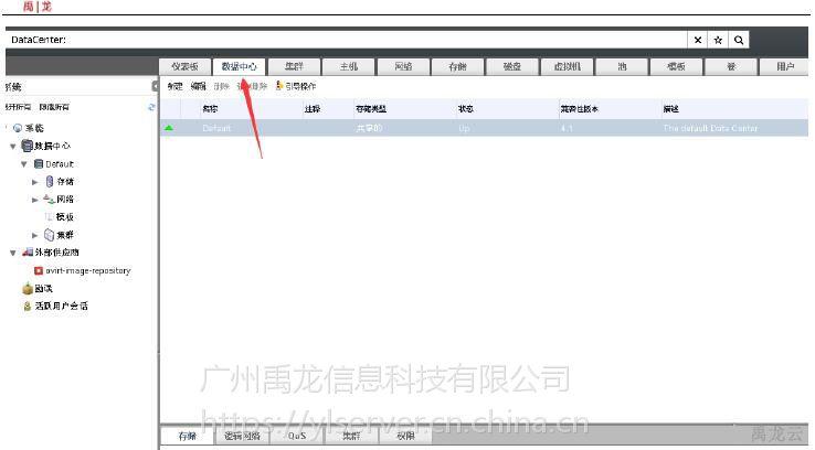 禹龙供应服务器虚拟化机房建设 企业办公系统软件