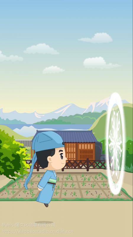 杭州专业微信公众号平面设计二维动画制作朋友圈动画制作