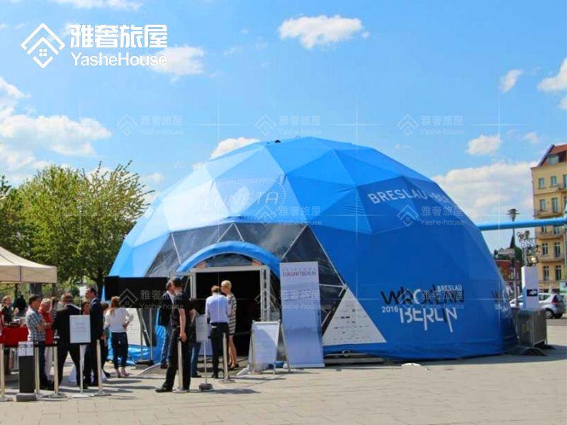 大型活动舞台临时帐篷房-穹顶球形篷房-3D投影帐篷