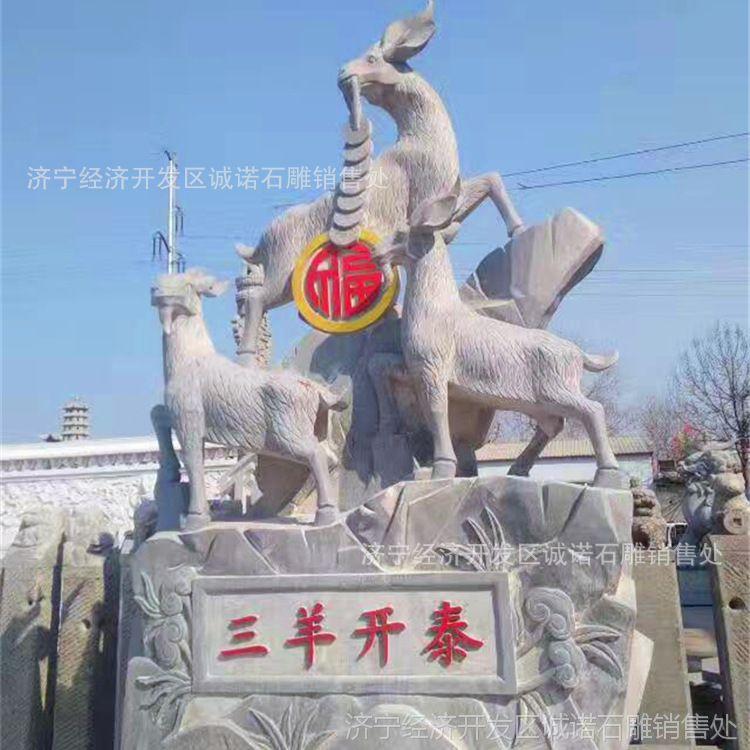 石雕狮子 招财花岗岩喷水小动物 大理石门口摆放石雕动物小件