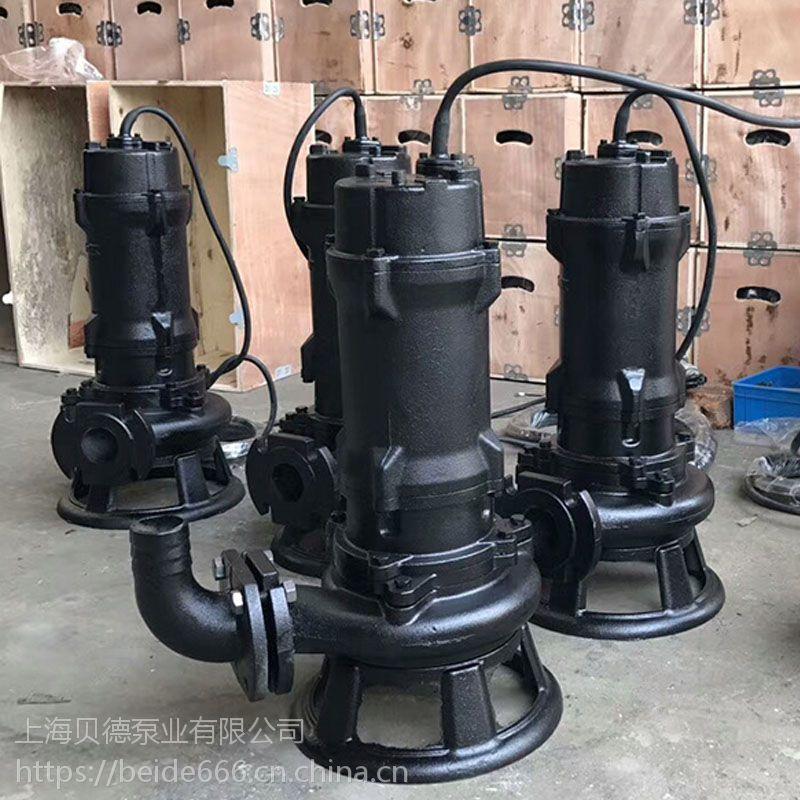 供应80WQ40-10-2.2潜水排污泵型号齐全性能稳定