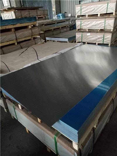 忻州6061铝板生产厂家来电详谈骏沅铝板铝卷