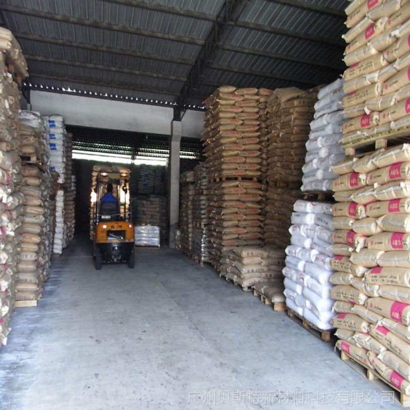 PPO/日本三菱/PX100L PPE三菱PX100L PPE100L 100L PPO聚苯醚粉