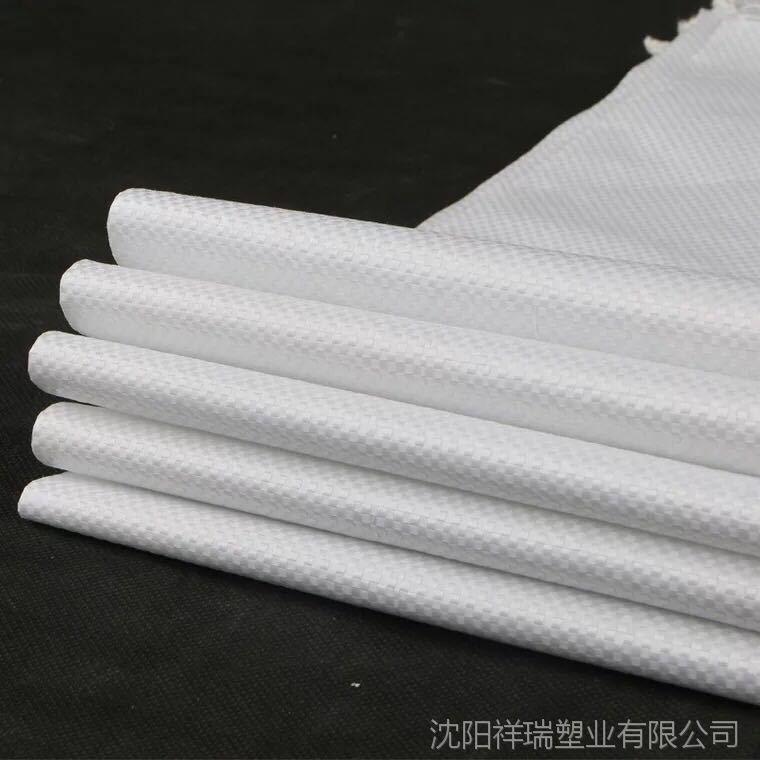 白色pp加厚编织袋 定做批发彩印物流打包麻袋包装袋 蛇皮编织袋