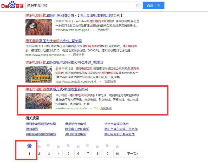 http://himg.china.cn/0/5_151_1368106_800_628.jpg