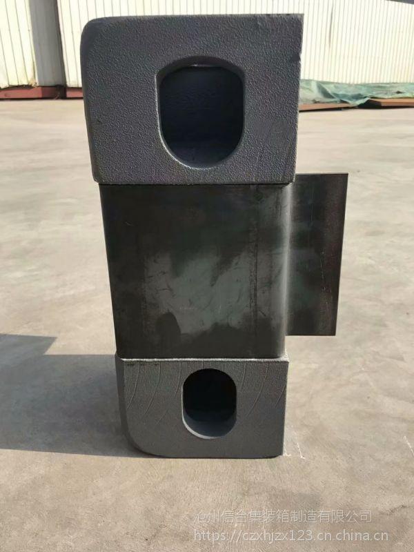 标准集装箱配件,角件,集装箱角件价格
