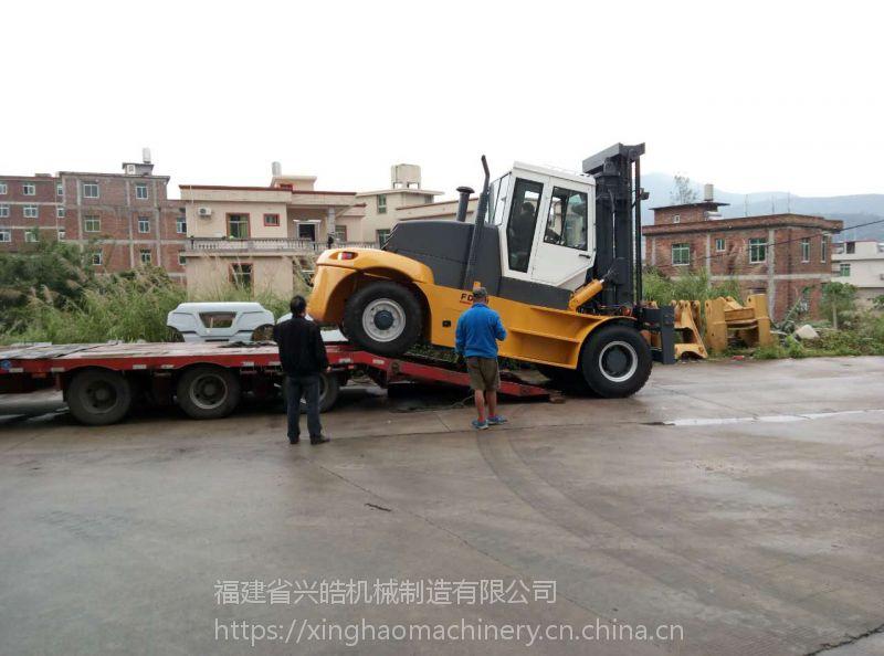 国内15吨16吨柴油叉车XHJX15吨16吨重型叉车专业生产制造商