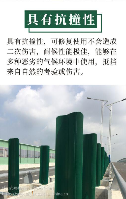 粤盾交通玻璃钢防眩板高速道路安全隔离S形树叶形挡光板遮光板(图4)