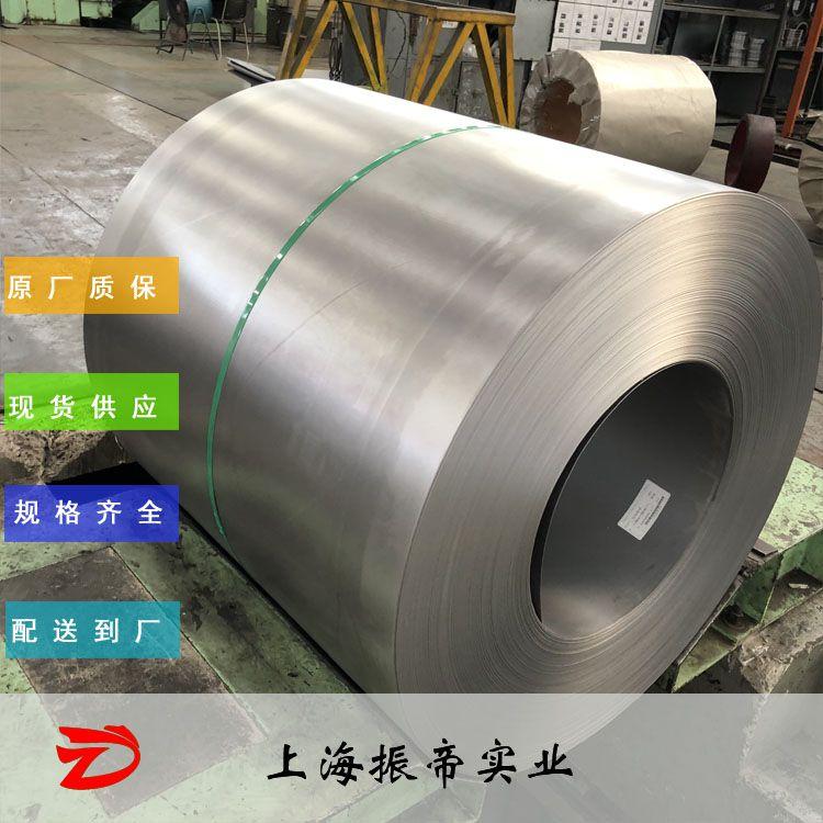 【零售+批发】HC300LA冷轧板卷 定尺加工 配送到厂 上海