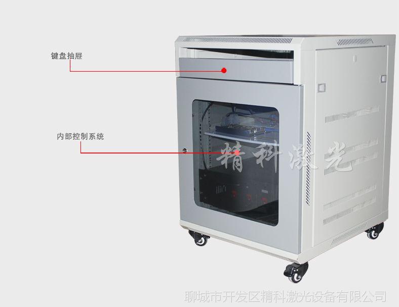二氧化碳分离式橡胶管玻璃打标机皮革塑料pvc木板激光打码雕刻机IML成型冲切机图片