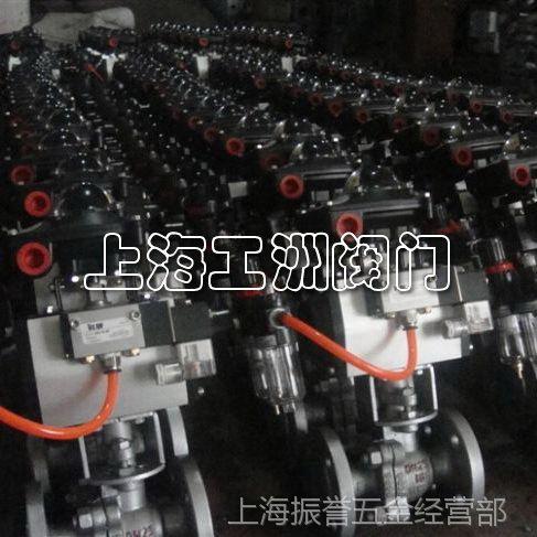 浮球阀100X 水箱浮球阀 工洲浮球阀 良品