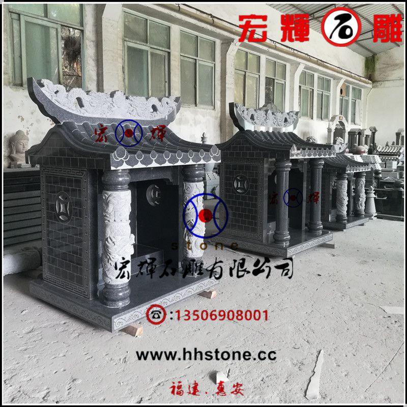 三种款式雕龙石材伯公庙(土地公小石庙)现货
