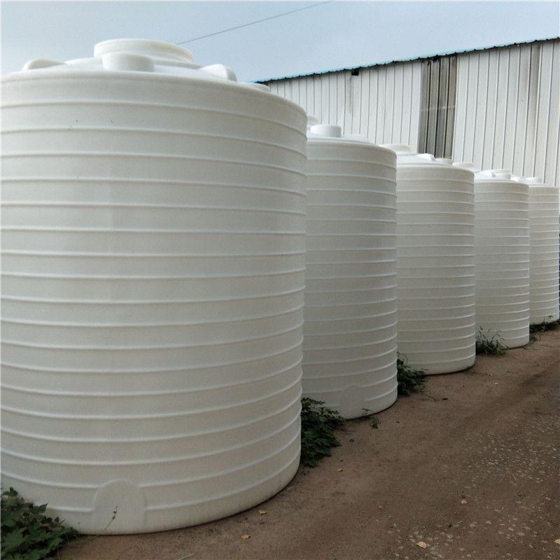 10立方塑料桶 10吨分散剂塑料储罐