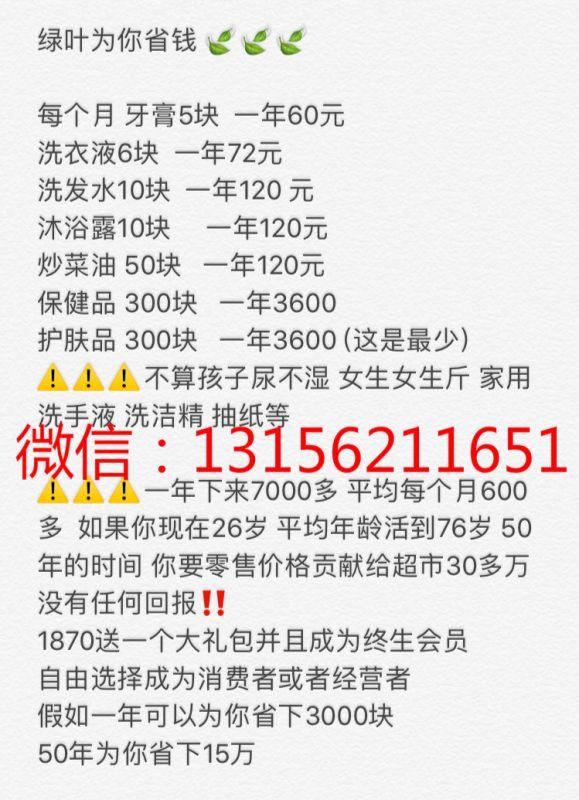 http://himg.china.cn/0/5_153_1062779_579_800.jpg