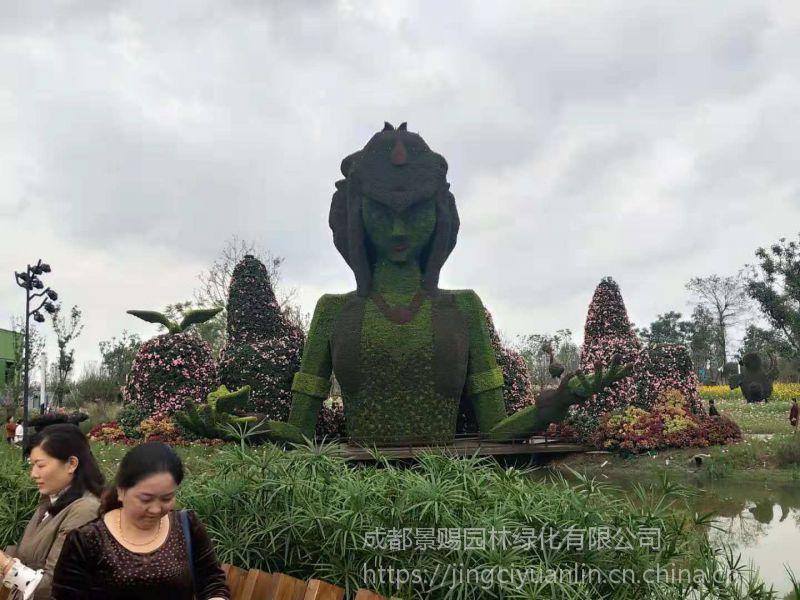 仿真绿色雕塑造型 云南哪里有做绿雕的?