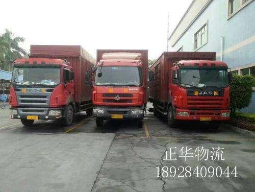 http://himg.china.cn/0/5_153_1366338_500_376.jpg
