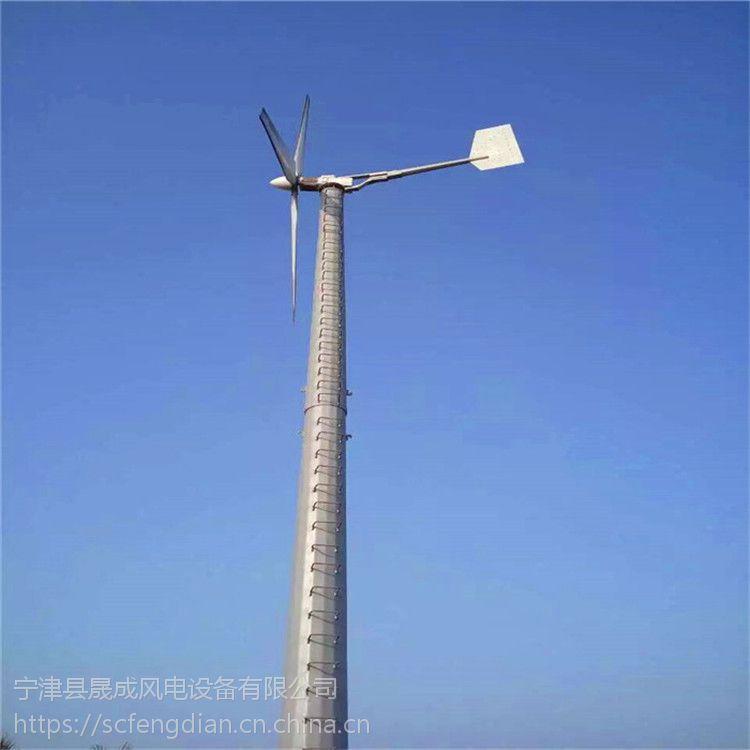 冬季紧急通知 1000w48v永磁低转速风力发电机 家用景观美化工程用发电 湖南晟成