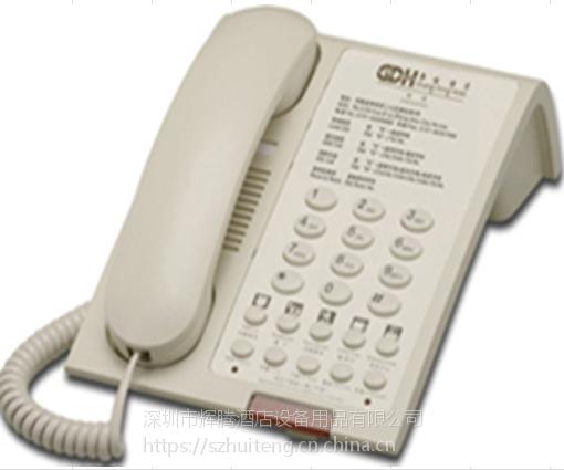 健峰电话机KT82UW 酒店客房电话机 带USB充电线