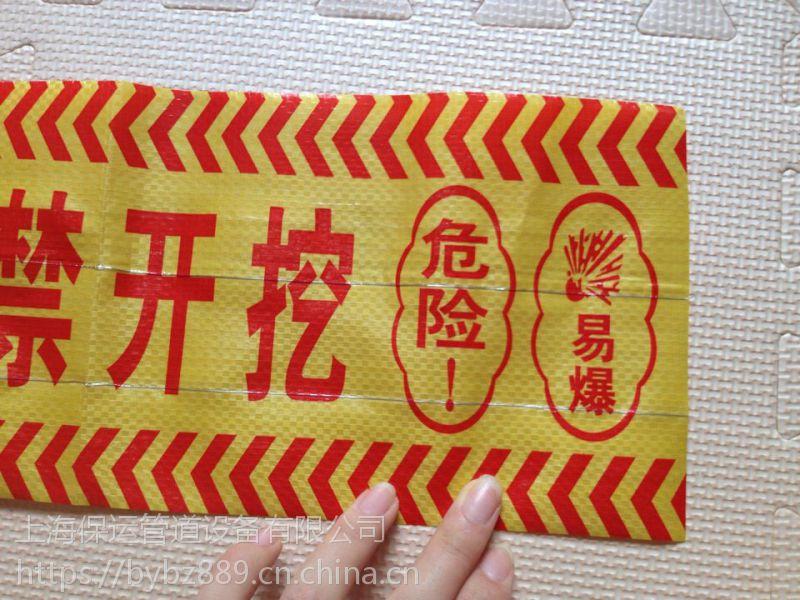 邢台市不褪色黄色警示带厂家