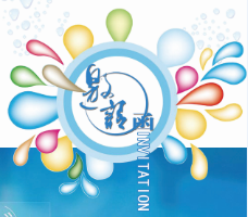 2019第四届建筑水展/2019郑州第四届建筑给排水展