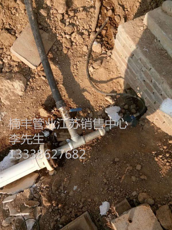 楠丰PSP钢塑复合管法兰连接视频