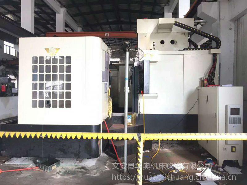 原装台湾 富智誉FZY-2212卧式加工中心 2200mm数控机床