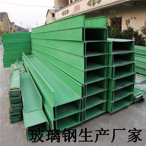 天门玻璃钢梯式抗老化桥架专业生产定制
