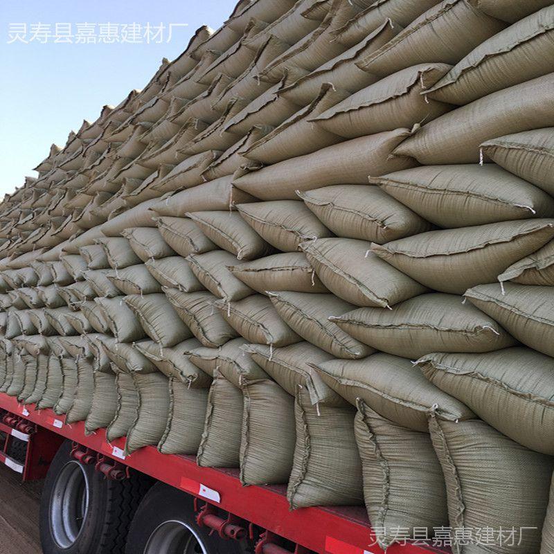 厂家供应建筑水泥蛭石 保温耐冻蚀蛭石轻质低砂