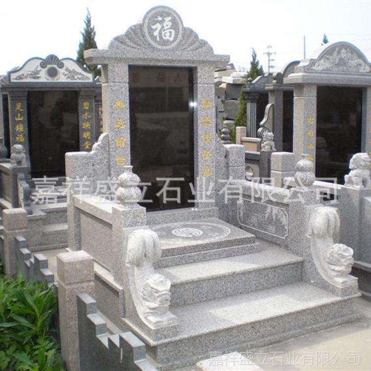 批发零售高档墓园石碑 火葬套墓组合双人墓群 墓碑价格