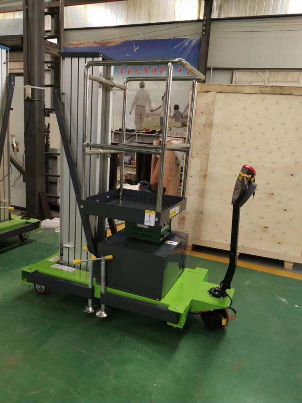 单柱6米铝合金辅助行走升降平台|直流升降|款式新颖|推行方便