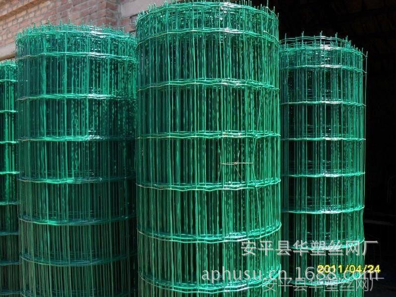 【现货供应】养殖围栏网、养殖护栏、圈地网、养鸡网、荷兰网