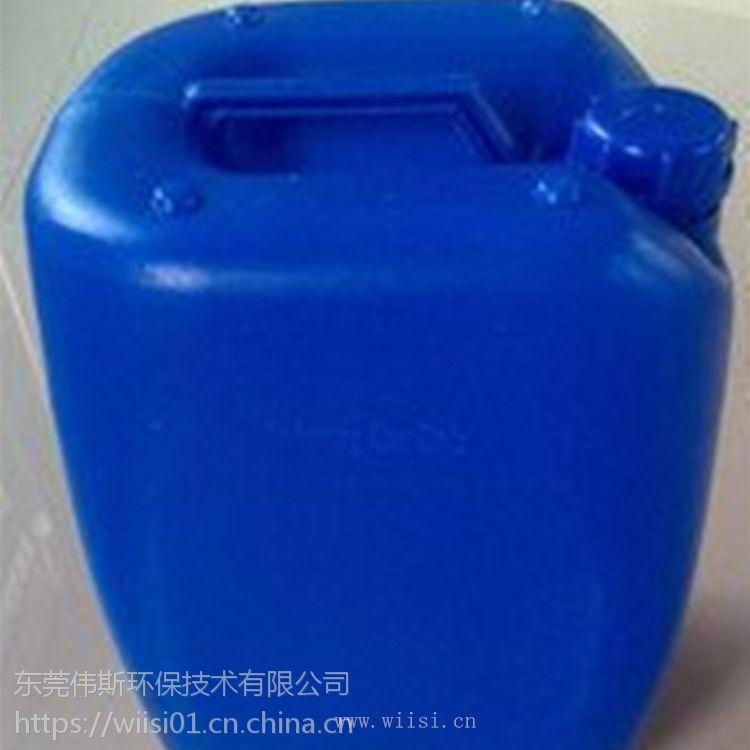 厂家直销除磷絮凝剂,伟斯环保量大从优