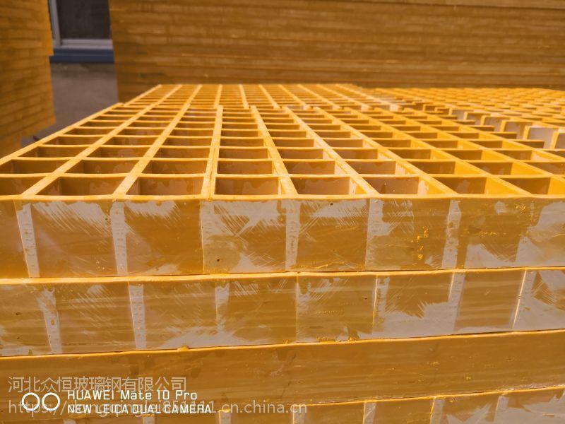 现货供应@山东青岛@玻璃钢格栅盖板厂家 @威海@厂家生产玻璃钢格栅