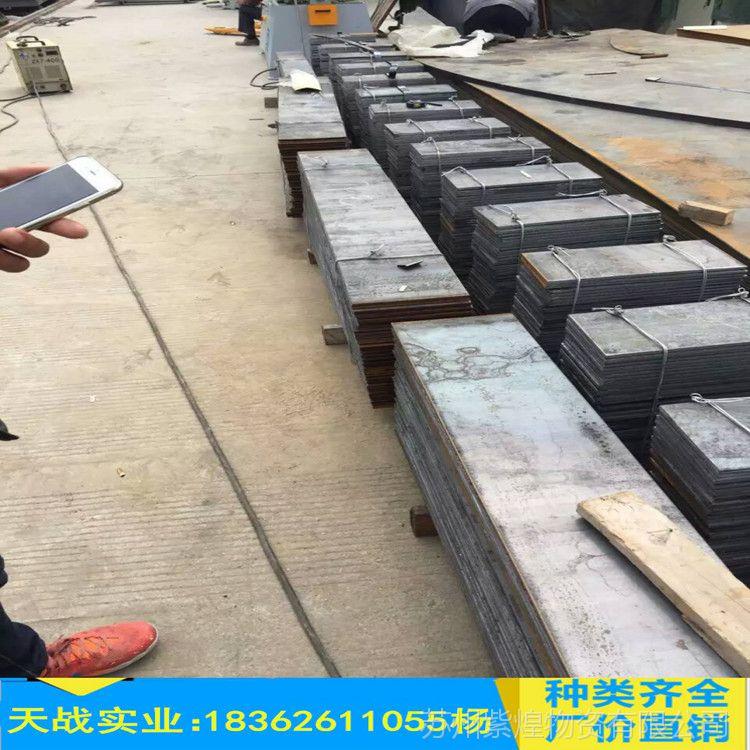 批发Q235B开平板沙钢热轧3.0* 1250开平钢板规格齐全价格