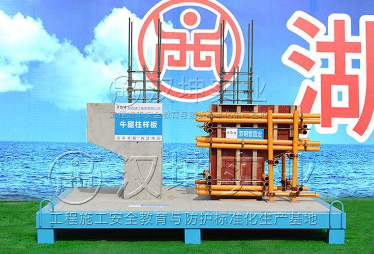 海南施工现场质量样板 建筑质量样板展示区加工厂家