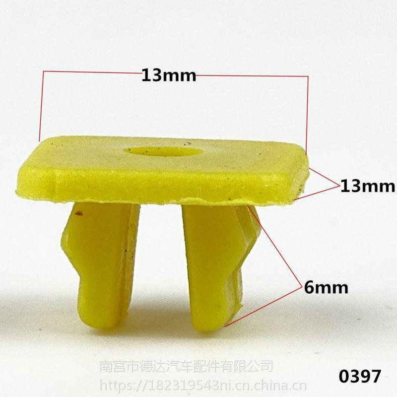 各种优质外贸热销汽车卡扣 通用黄灯扣 快丝钉座 尼龙黄灯扣高矮
