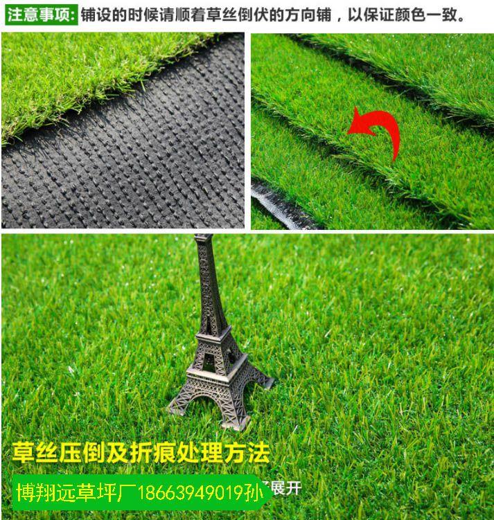 人造塑料草坪批发价格