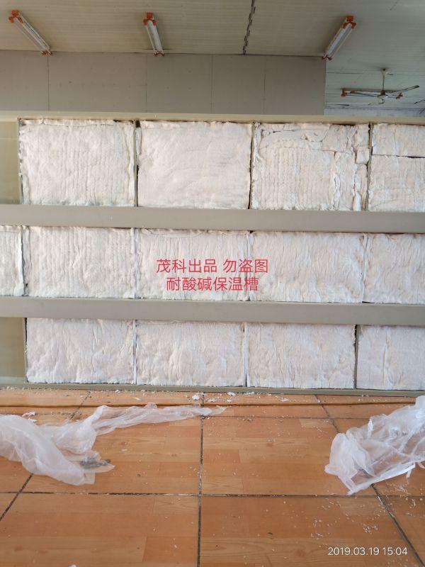 青浦区保温耐酸碱PP电镀槽污水处理水箱非标定制大图