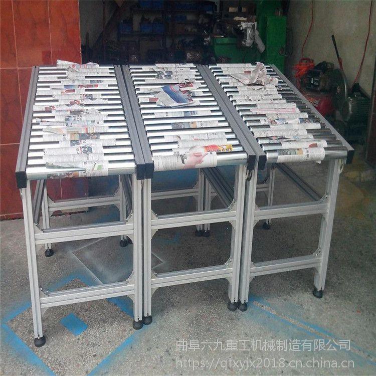 贵州辊筒转弯输送机 生产倾斜输送滚筒