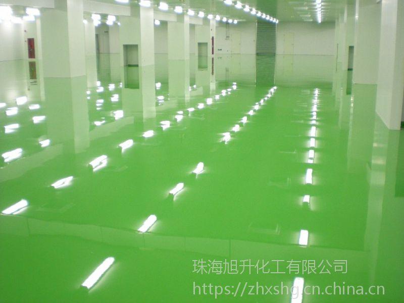 珠海供应诚前漆系列环氧树脂地板|环氧地坪漆|厂房地板|地下车库地板---珠海旭升地坪漆厂家
