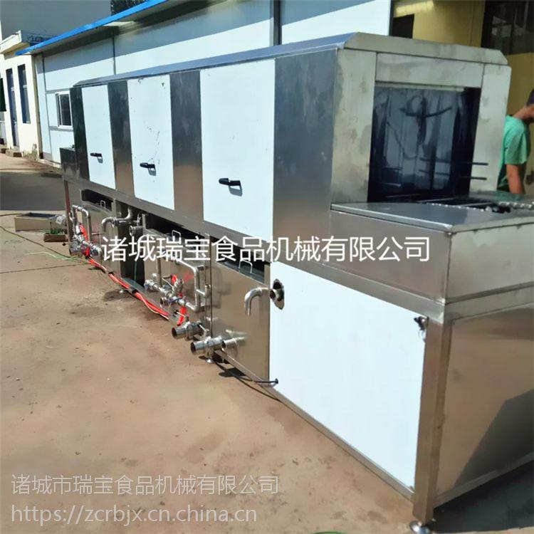 瑞宝XK-6000型洗筐机 食品框高压喷淋清洗机