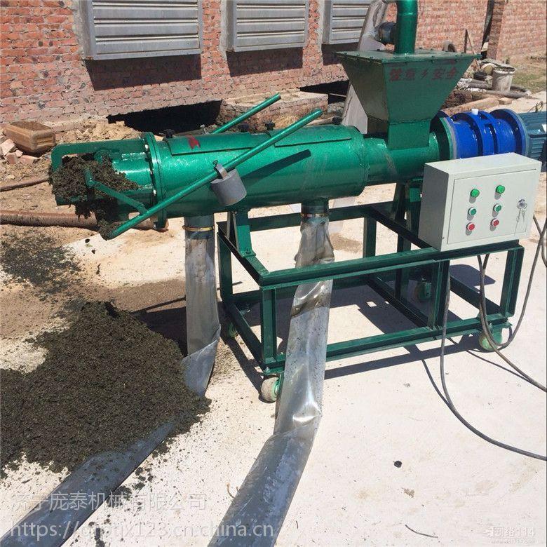 粪便池抽粪分离机 粘稠鸡粪处理机 粪便做肥料分离机