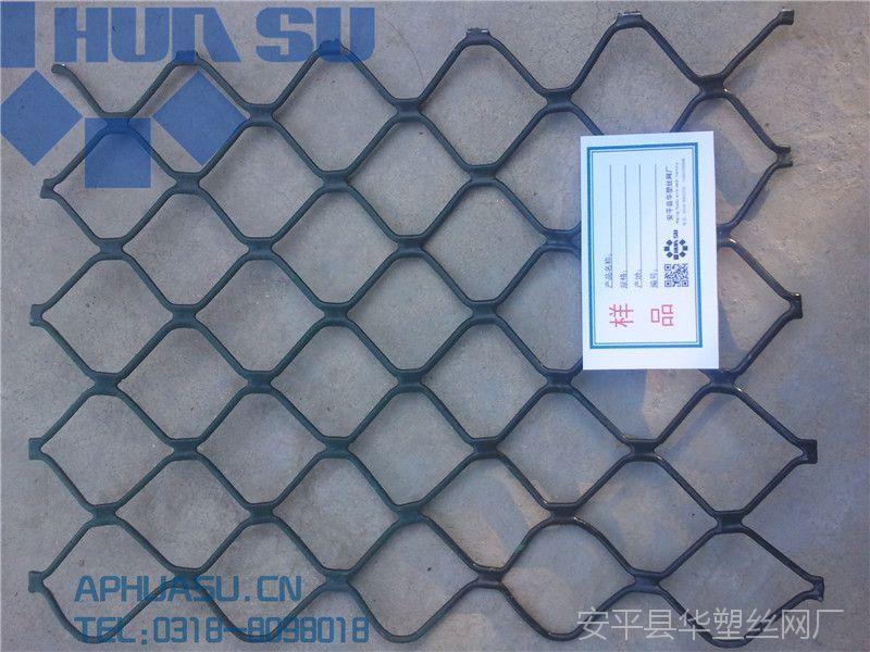 【现货供应】纯铝板网、铝制防护网、牌匾挂字铝网、装饰铝网