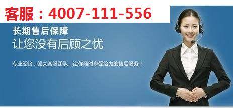 http://himg.china.cn/0/5_160_1314487_463_215.jpg