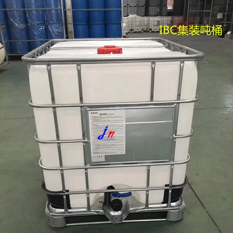 全新吨桶 ibc集装桶 带框架方桶 1吨化工桶