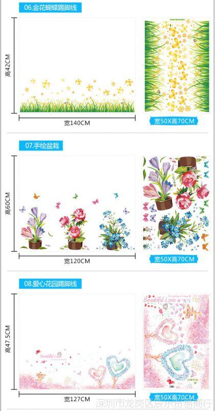 幼儿园小学年级布置一教室文化课室装饰墙面墙班级郑州市文化路图片