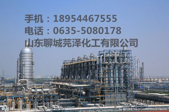 镇江正丁醛98.5%附近生产企业报价